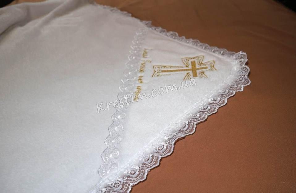Крыжма на крестины с золотой вышивкой - Фото 6
