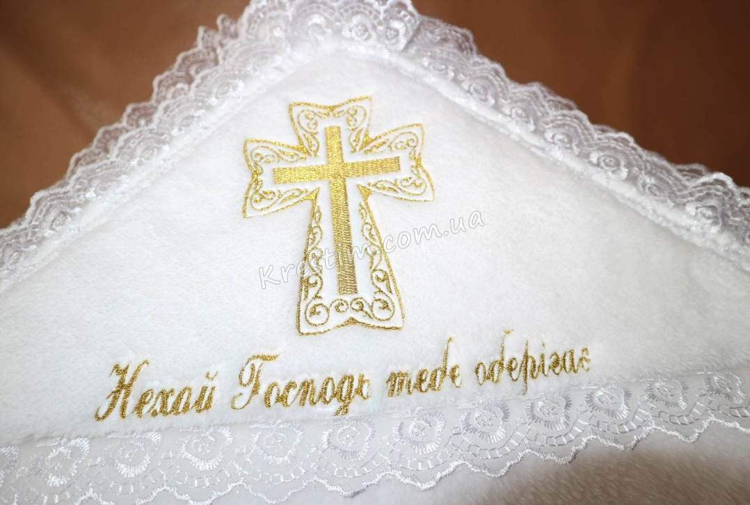 Крыжма на крестины с золотой вышивкой - Фото 4