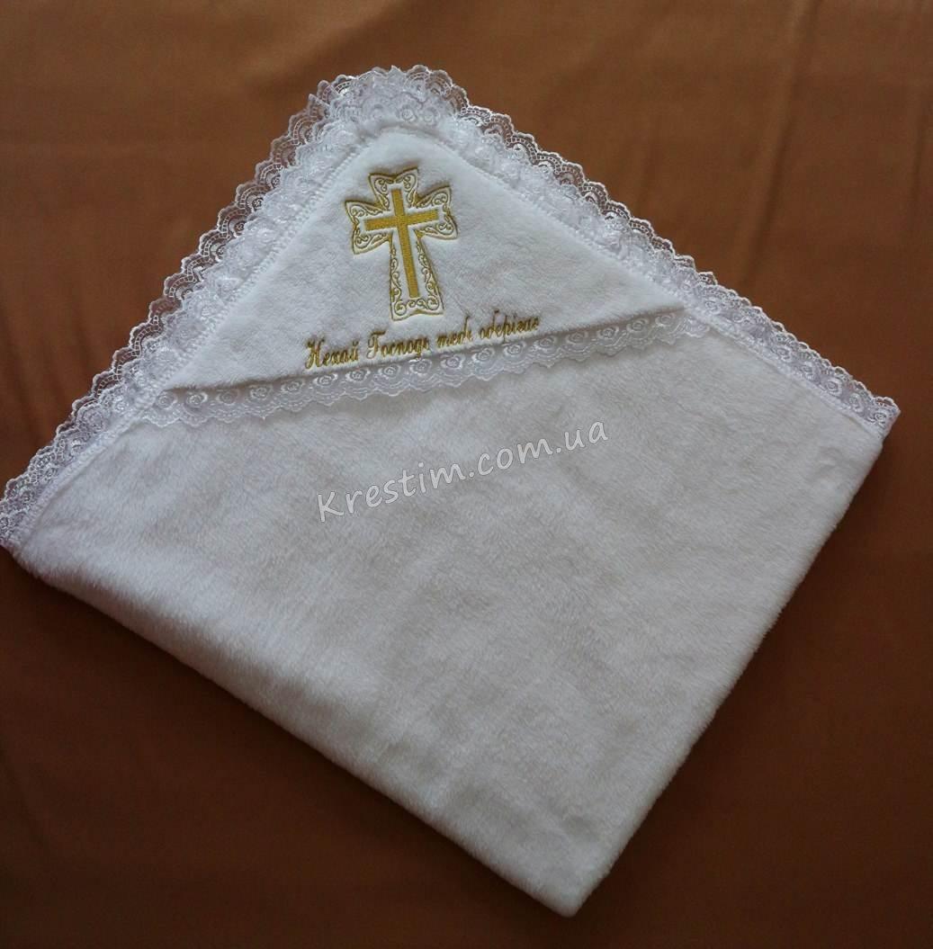 Крыжма на крестины с золотой вышивкой - Фото 2