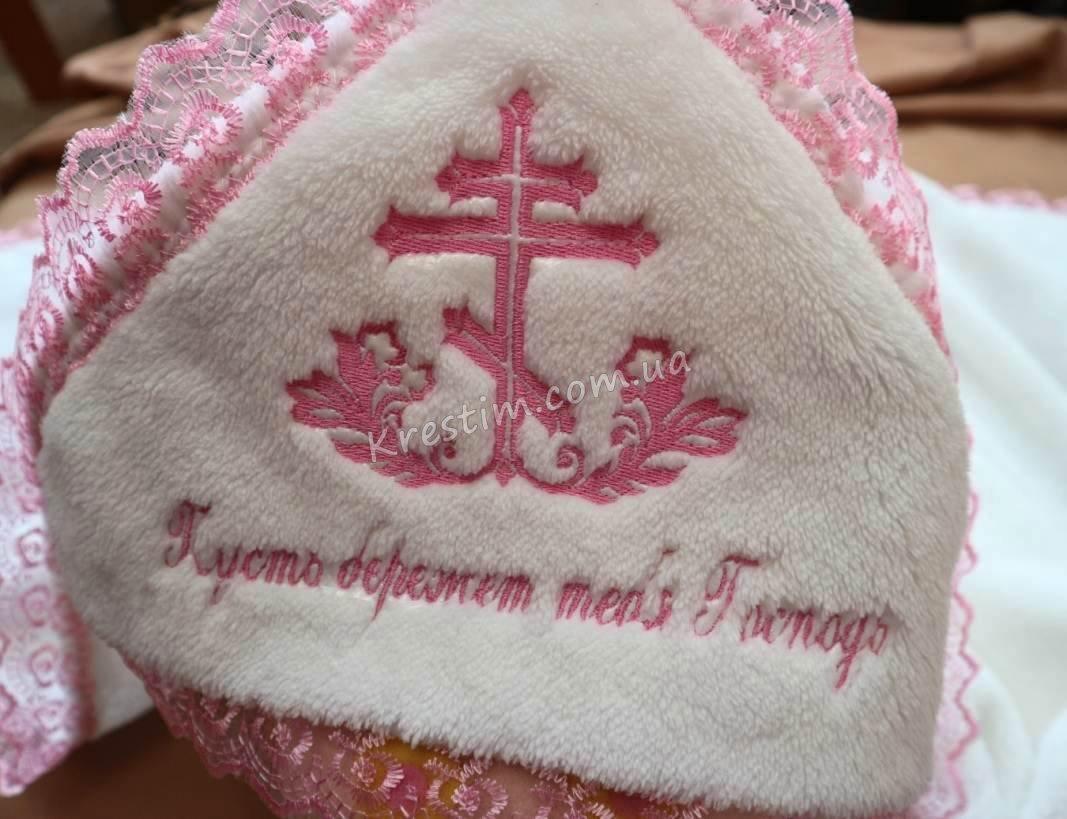 Крыжма на крестины с розовой вышивкой - Фото 6