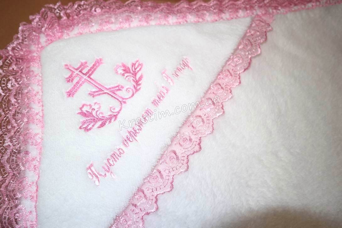 Крыжма на крестины с розовой вышивкой - Фото 3