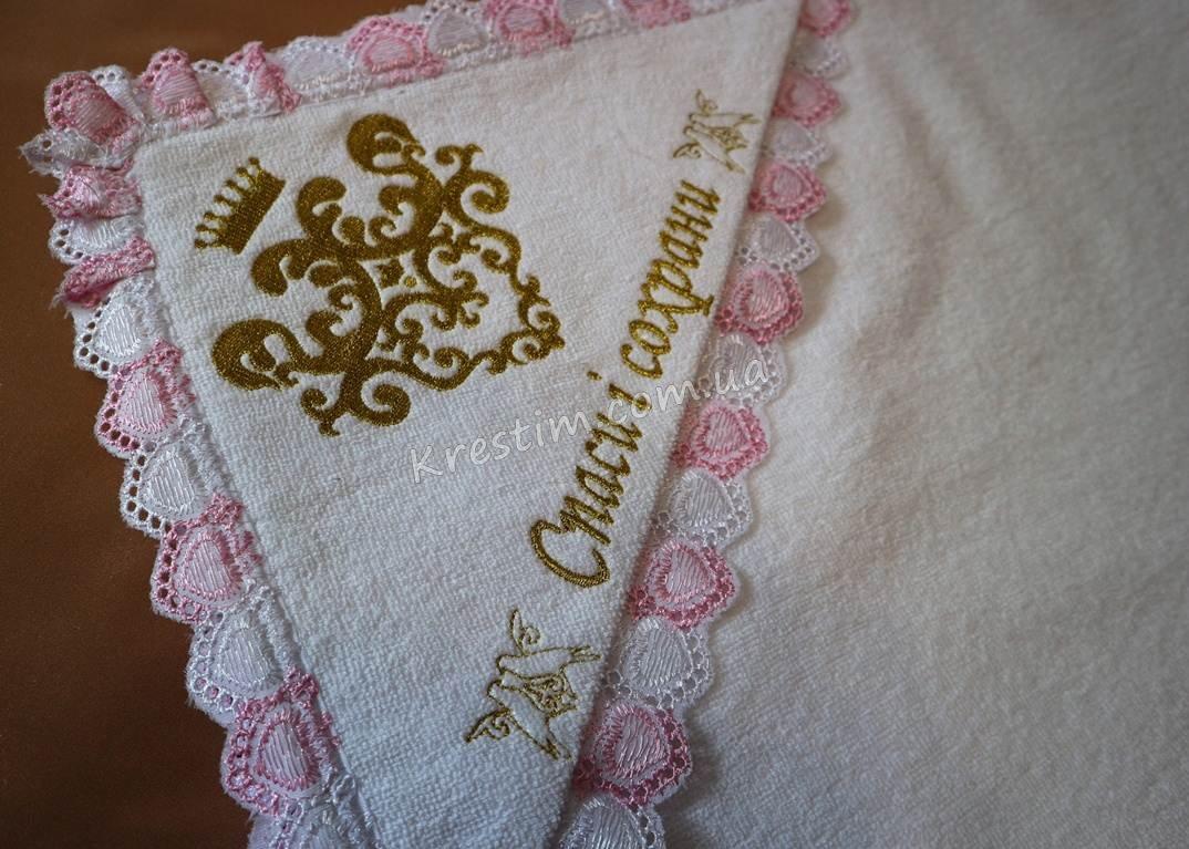 Крыжма для девочки с золотой вышивкой и розовой прошвой - Фото 3