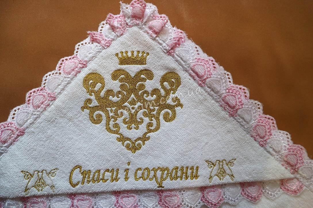 Крыжма для девочки с золотой вышивкой и розовой прошвой - Фото 5