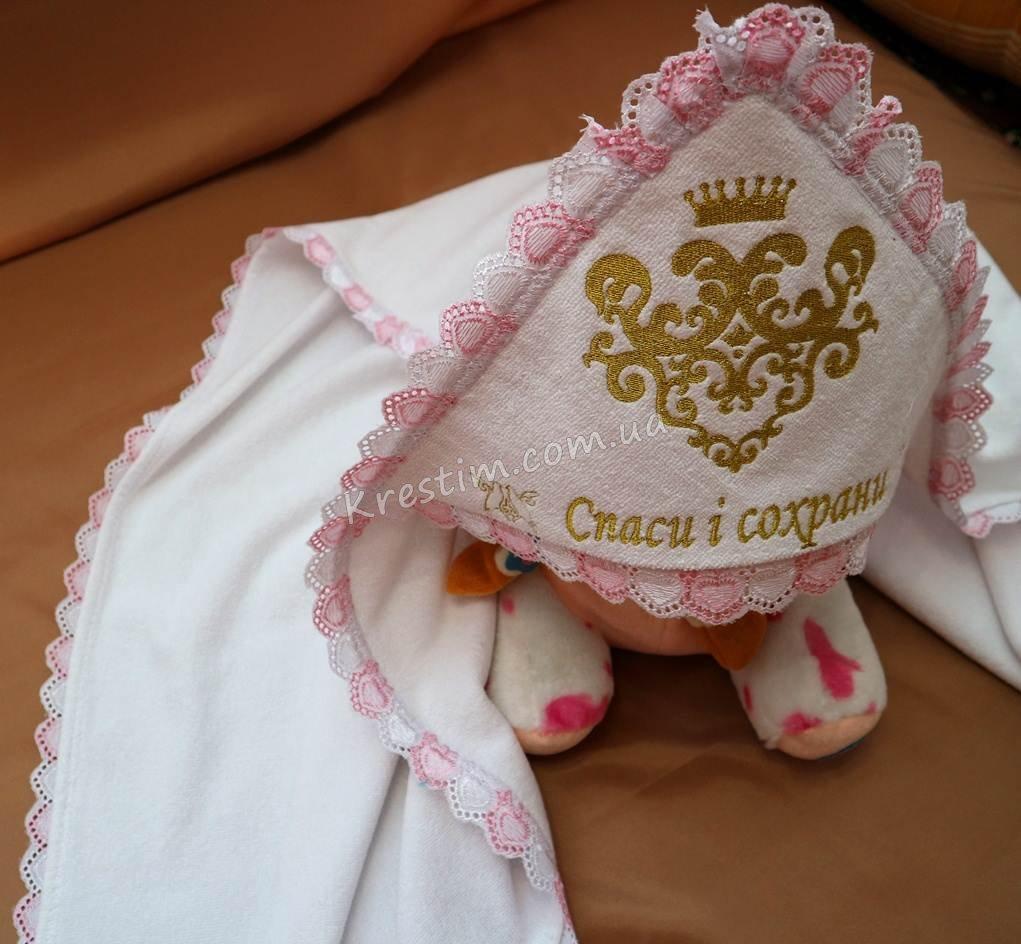 Крыжма для девочки с золотой вышивкой и розовой прошвой - Фото 6