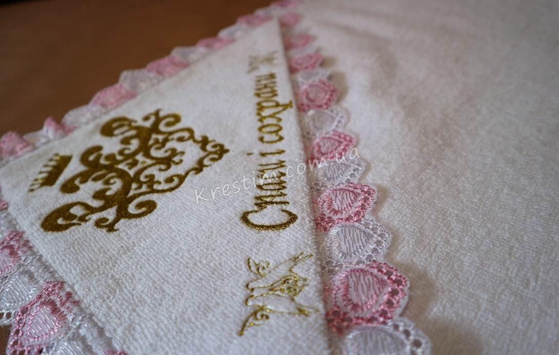 Крыжма для девочки с золотой вышивкой и розовой прошвой - Фото 4
