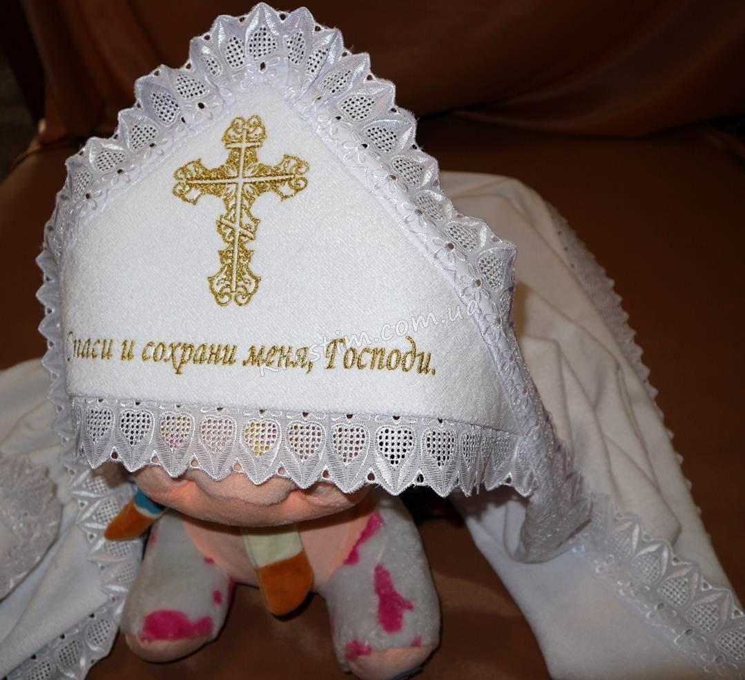 Фото с надписью крестная