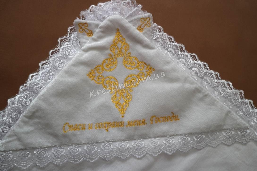 Двойная крыжма из велюровой ткани - Фото 3