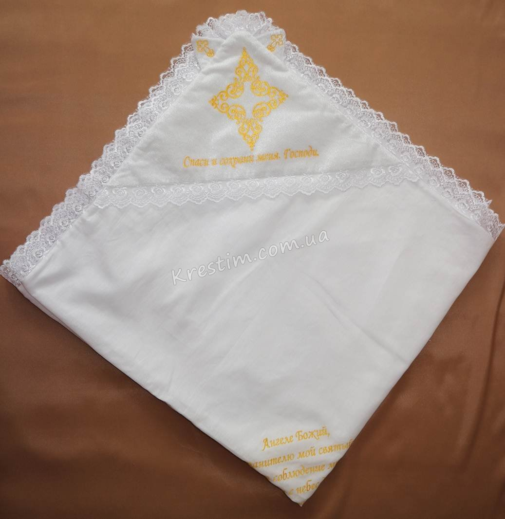 Двойная крыжма из велюровой ткани - Фото 2