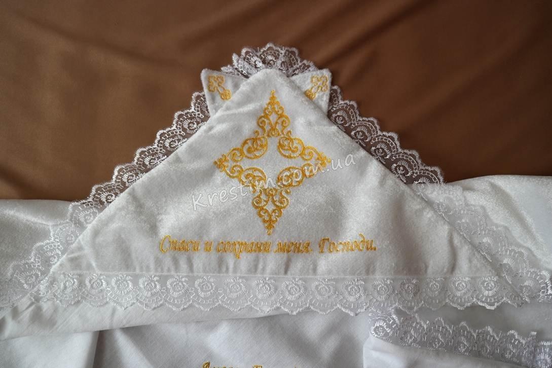 Двойная крыжма из велюровой ткани - Фото 5
