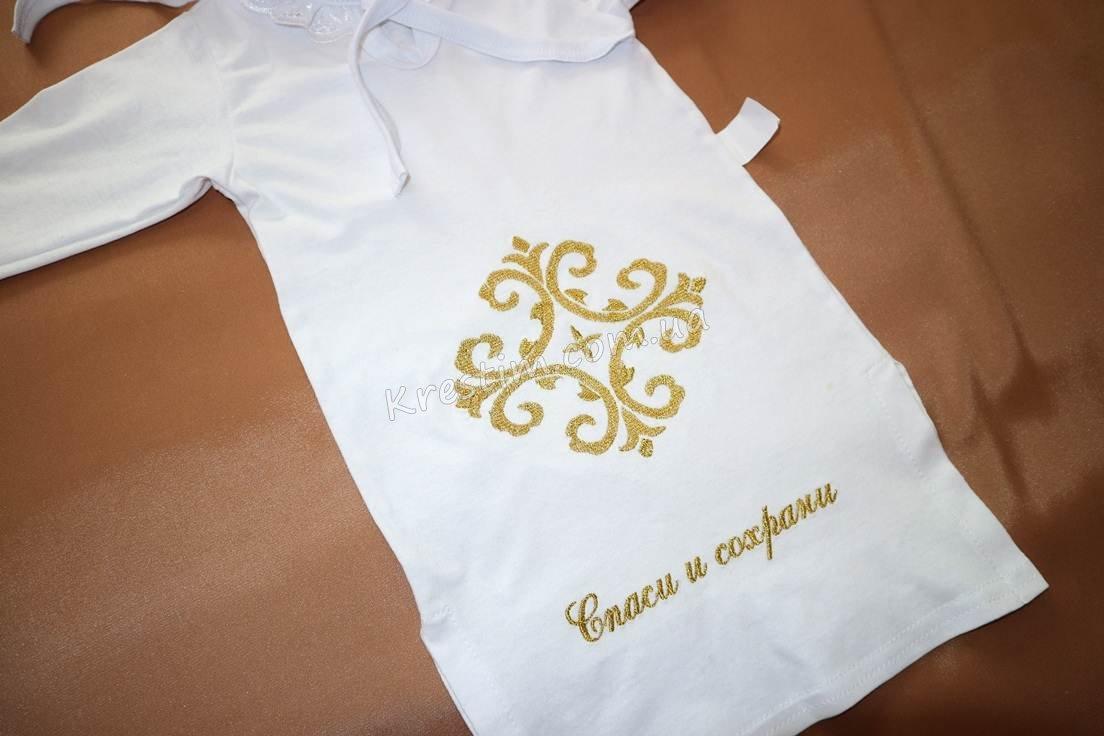 Крестильная рубашка с чепчиком - Фото 1