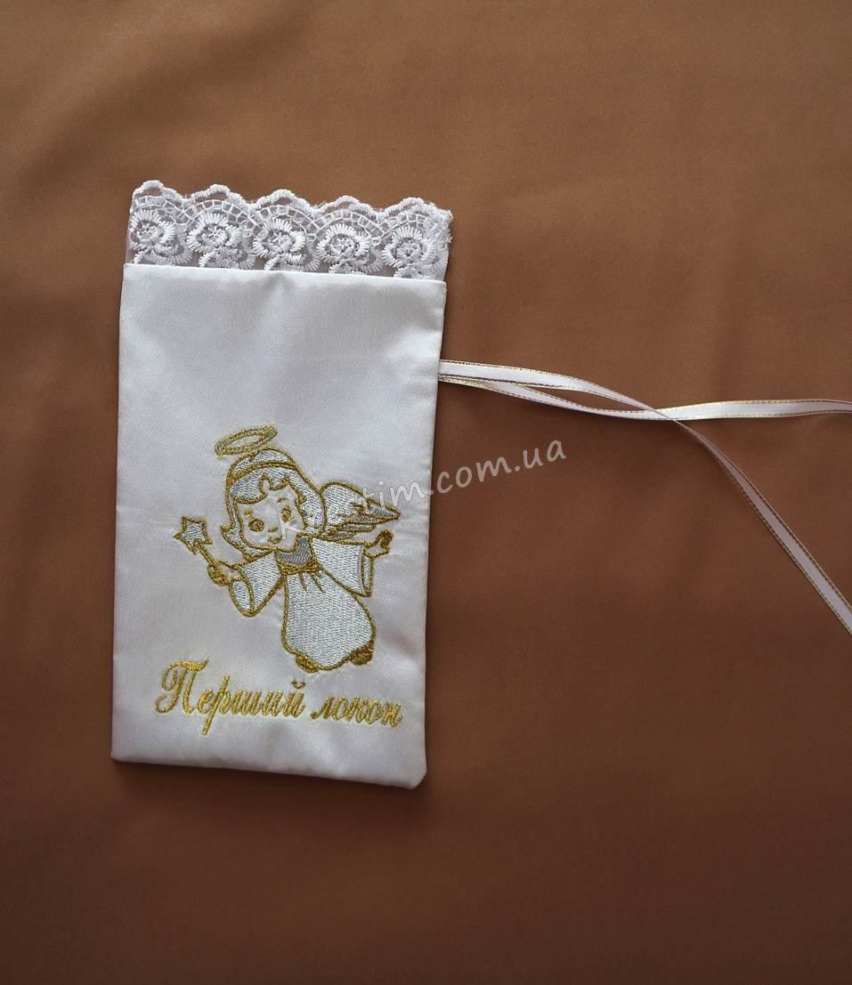 Крестильный мешочек для волос с вышивкой - Фото 1