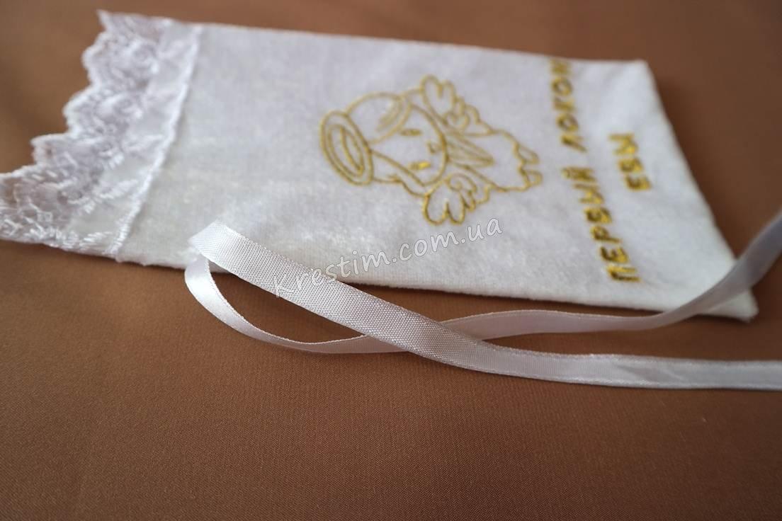 Именной мешочек для волос Ева - Фото 3