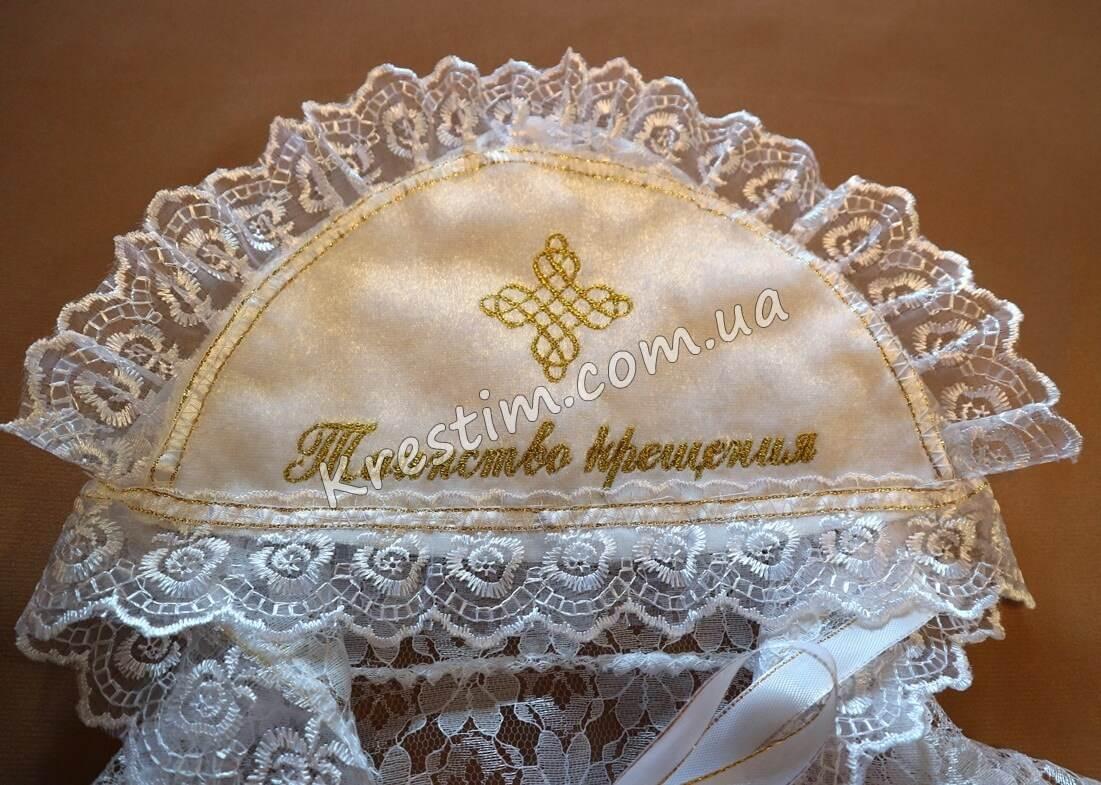 Крестильная накидка с капюшоном - Фото 1