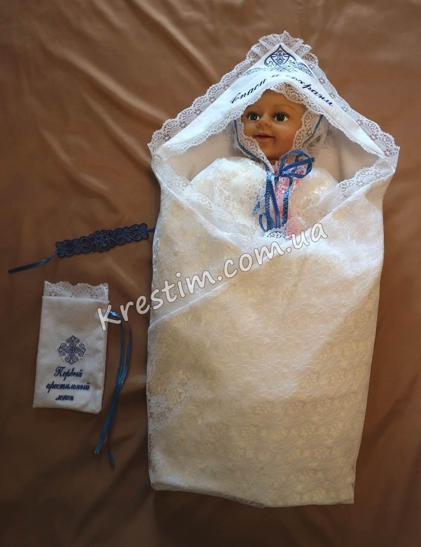 Крестильный набор для мальчика - Фото 3