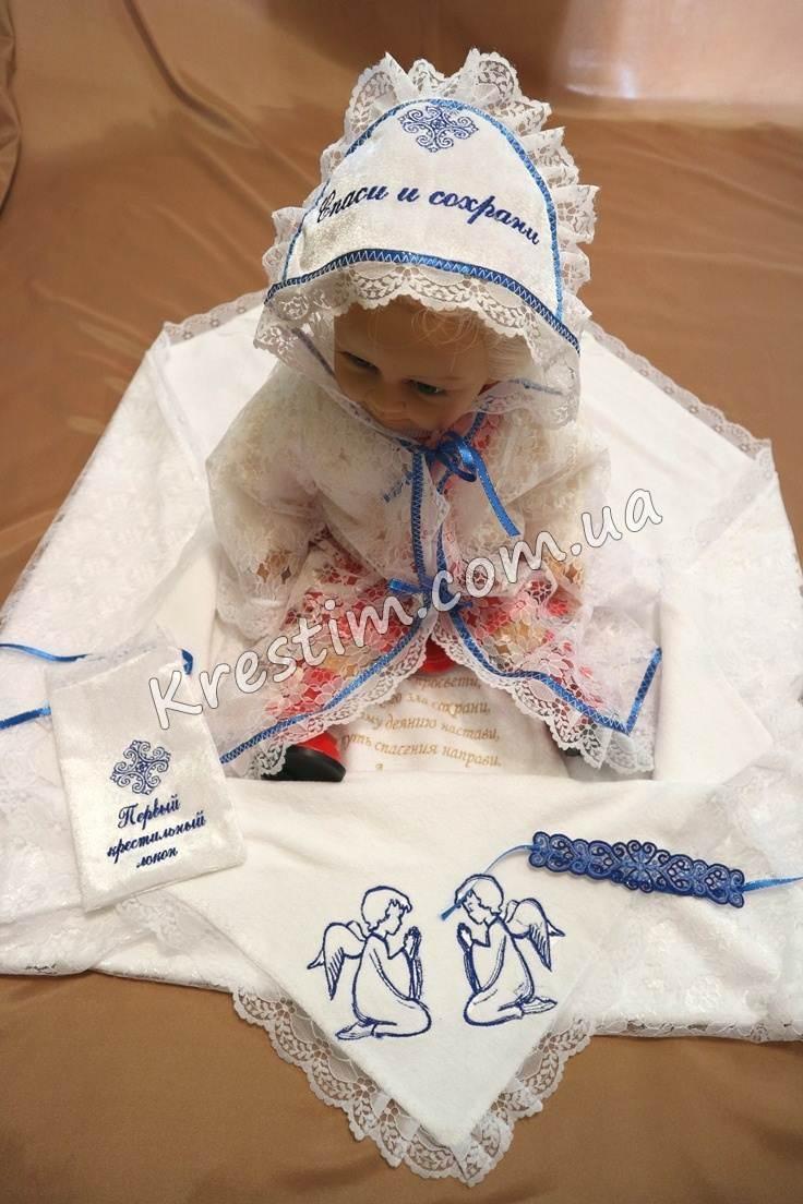 Крестильный набор для мальчика - Фото 2