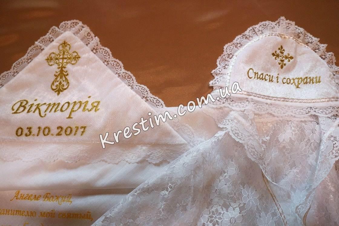 Крестильный набор Виктория - Фото 3
