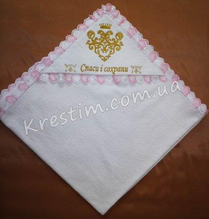 Крыжма для девочки с золотой вышивкой и розовой прошвой