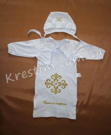 Крестильная рубашка с чепчиком