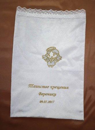 Мешочек для хранения крестильного наряда
