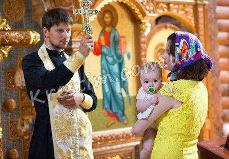 Правила хрещення дитини