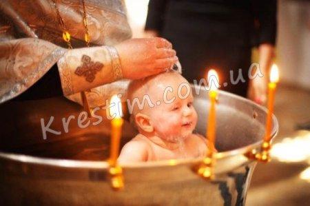 Чи можна хрестити в піст немовля?
