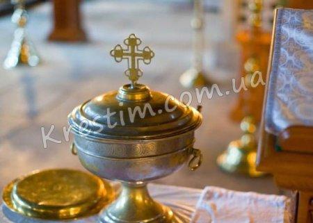 Хрещення дорослого: правила і як відбувається таїнство.