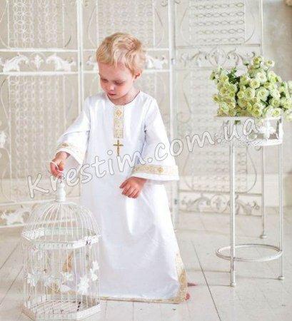 Підготовка хрестильного набору для хлопчика