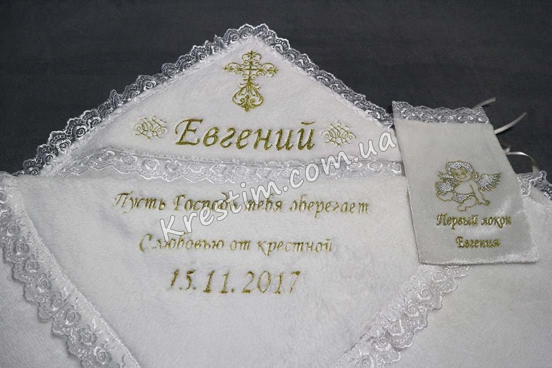Крыжма Евгений - Фото 2