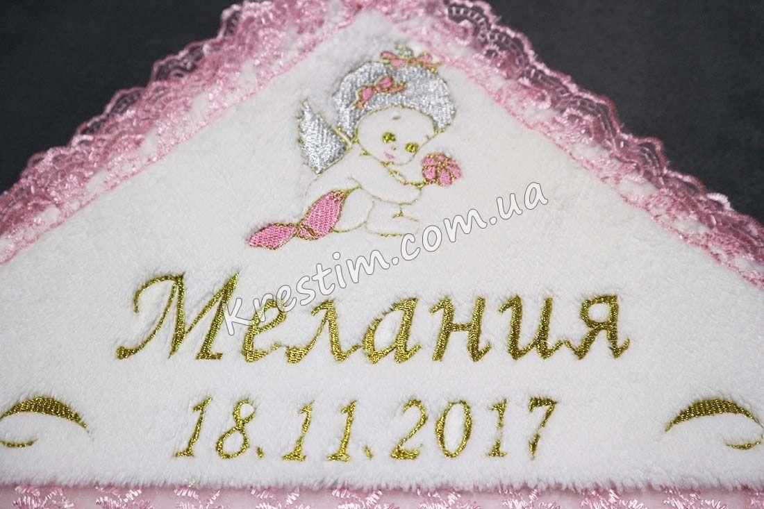 Крыжма для девочки Мелания - Фото 1