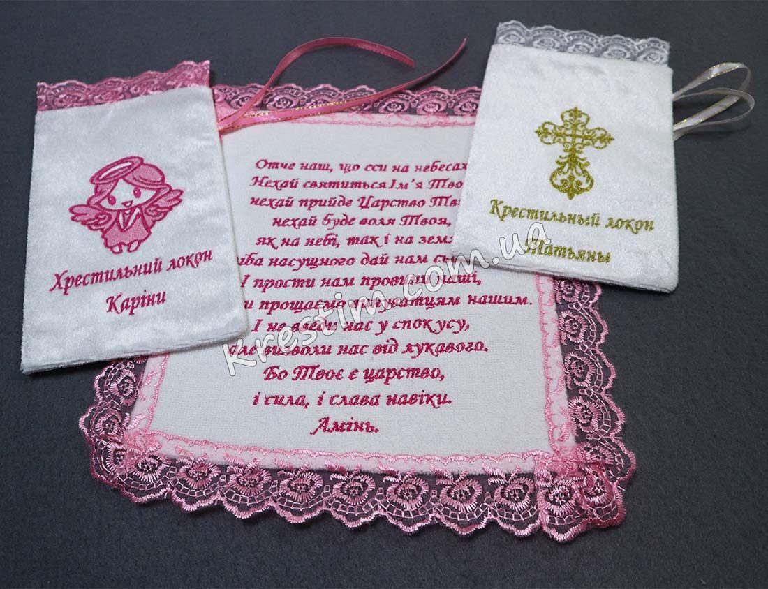 Крестильный мешочек в розовых цветах - Фото 4