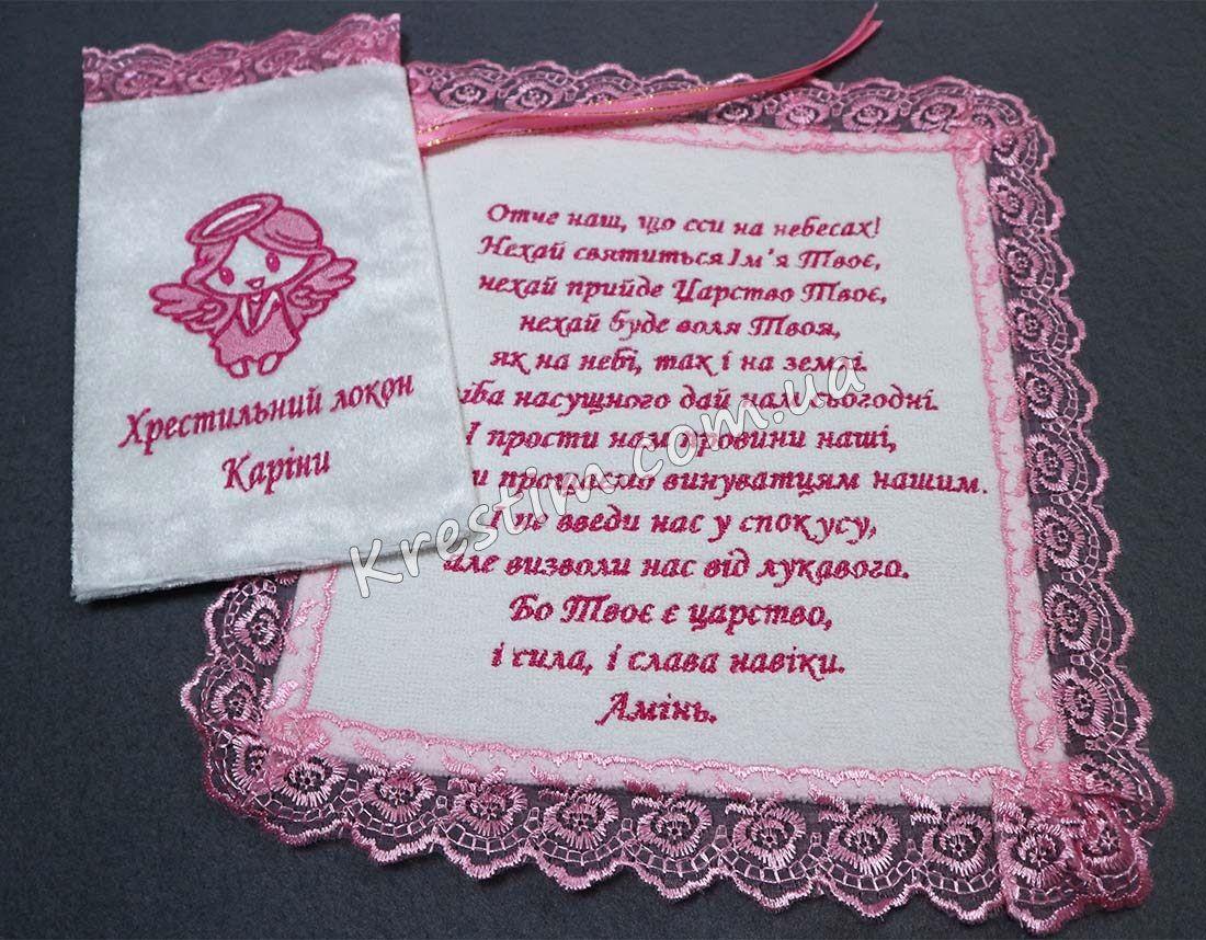 Крестильный мешочек в розовых цветах - Фото 3