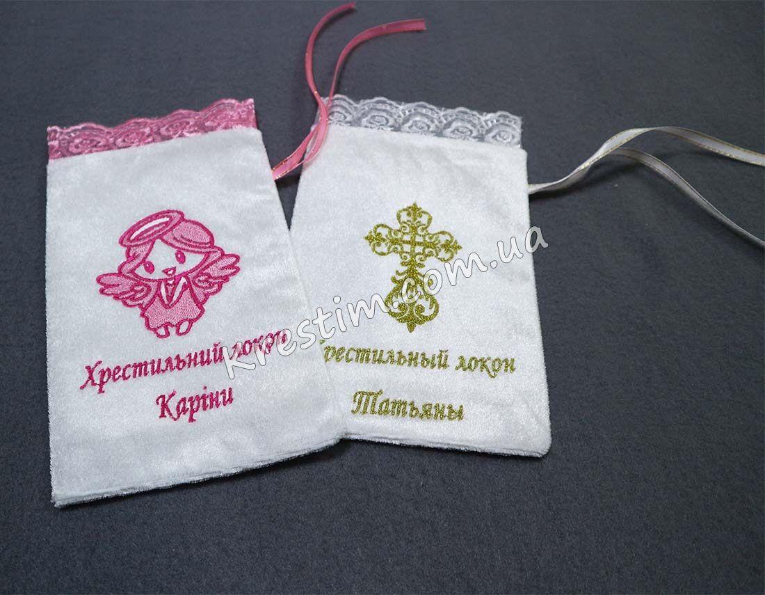 Крестильный мешочек в розовых цветах - Фото 5