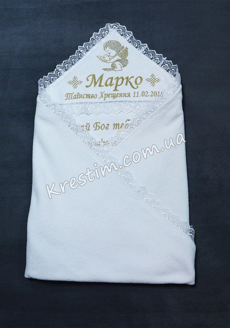 Крыжма Марко с вышивкой - Фото 5