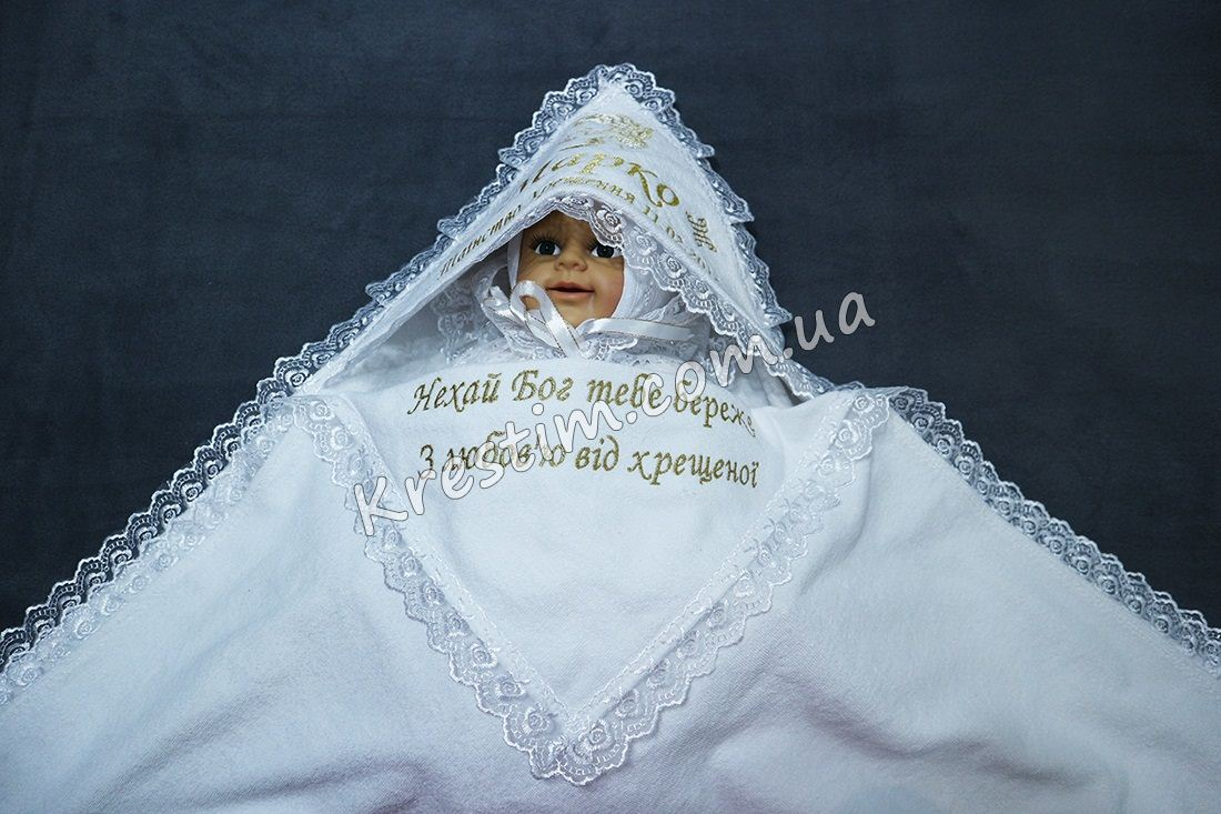 Крыжма Марко с вышивкой - Фото 3