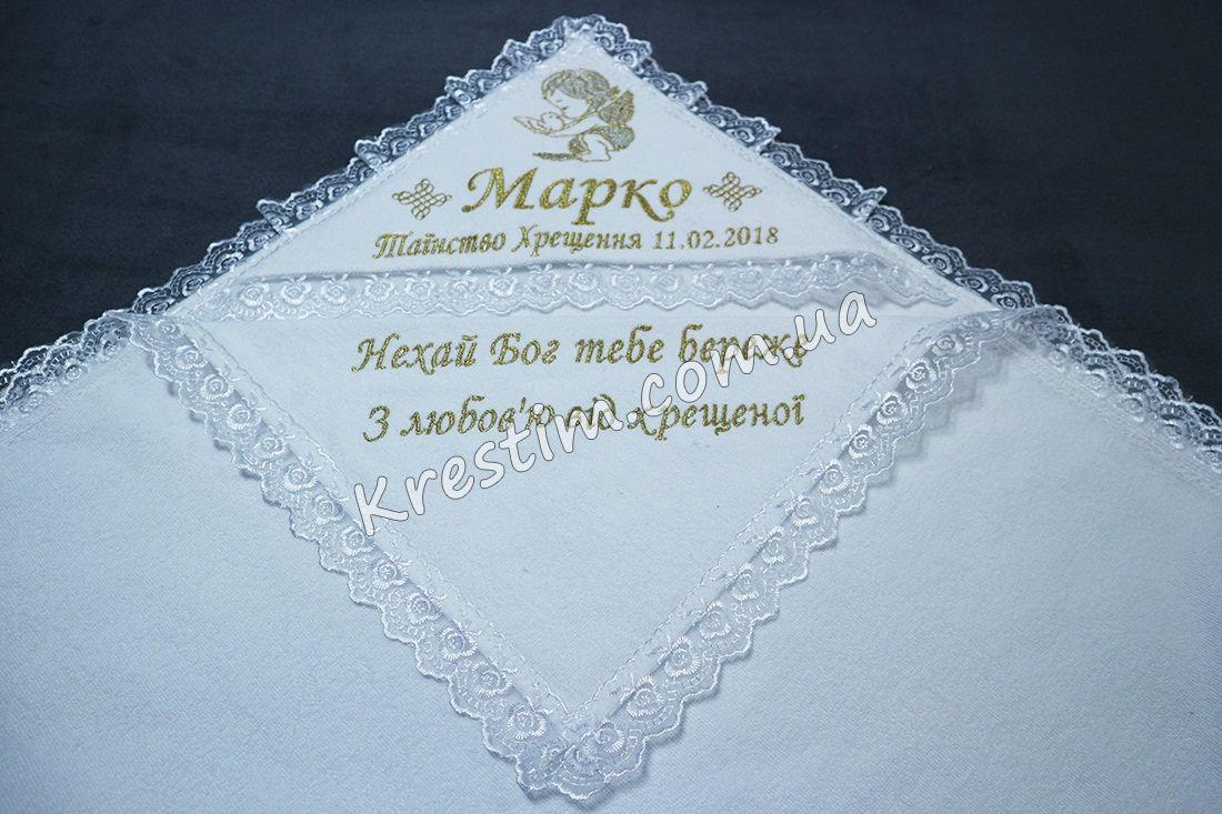 Крыжма Марко с вышивкой - Фото 2