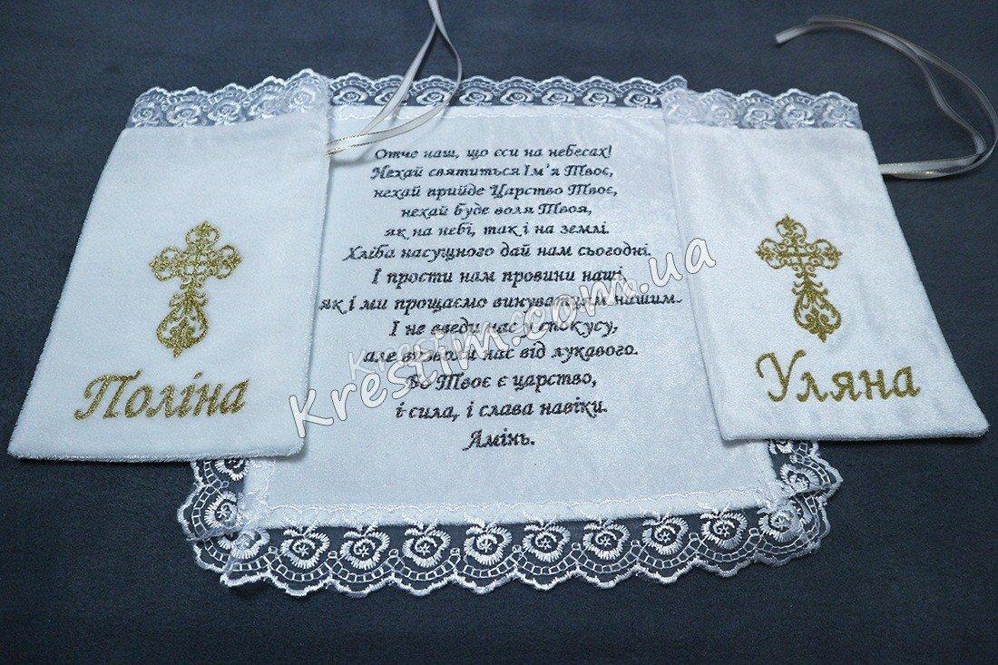 Крестильный мешочек для локона с любой вышивкой - Фото 3