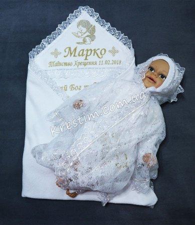 Крыжма Марко с вышивкой