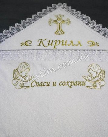 Купить крыжму в Украине