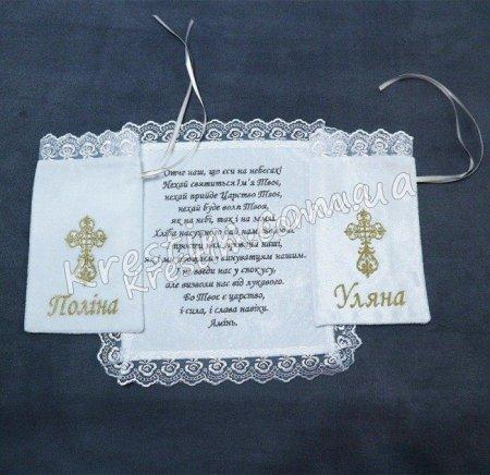 Мешочки для крестильного локона
