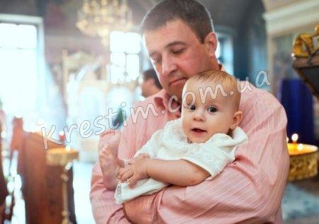 Чи можна відмовитися бути хрещеним батьком?