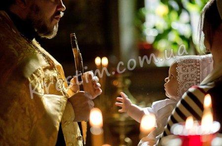 Скільки разів можна хреститися?