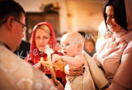 Традиції хрещення
