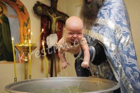 Коротко про Хрещення
