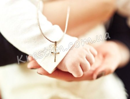Вибір хрестика для дитини
