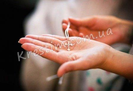 Вибір дитячого хрестика для Хрещення дитини