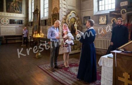 Вибір церкви для Хрещення дитини