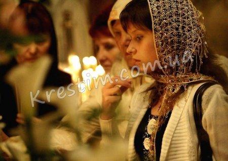 Як правильно хреститися православним?