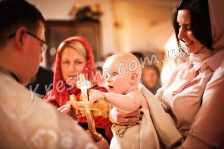 Коли хрестити дитину?