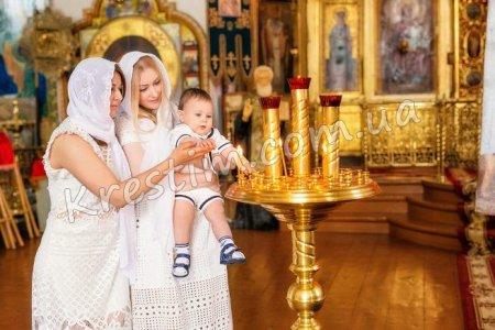 Таїнство Хрещення дитини