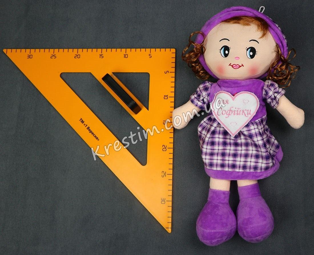 Кукла в платье в клеточку с именной вышивкой - Фото 4